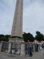 THE EGYPTIAN OBELISK (THE OBELISK OF THEODOSIUS I)
