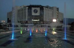 Fuente del palacio de cultura