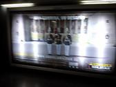 en el metro