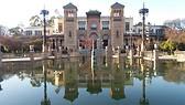 Museo de artes y costumbres populares
