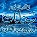 Amr Eldahma