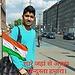 JD Sagar