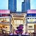 centro comercial Pavilion