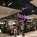 Una revisión detallada de las tiendas, restaurantes y entretenim