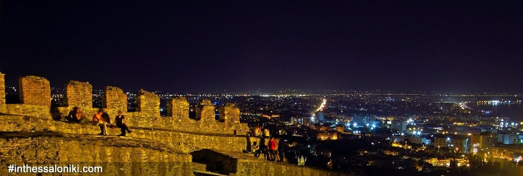 A live panoramic view of Thessaloniki