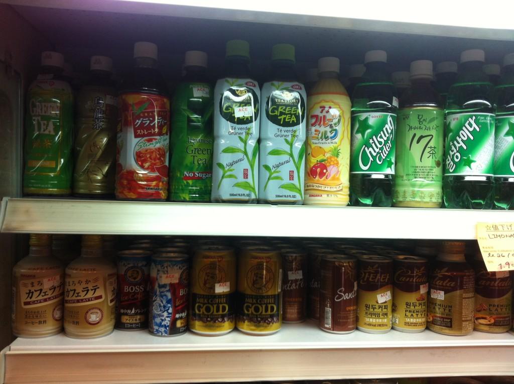 ACE Mart & KMART Japanese/Korean mercados en Paris