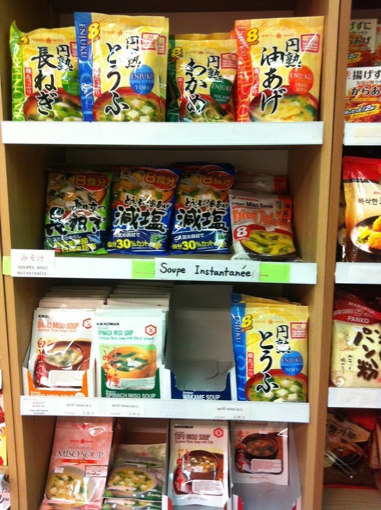 ACE Mart & KMART | Japanse/Koreaanse winkels in Parijs