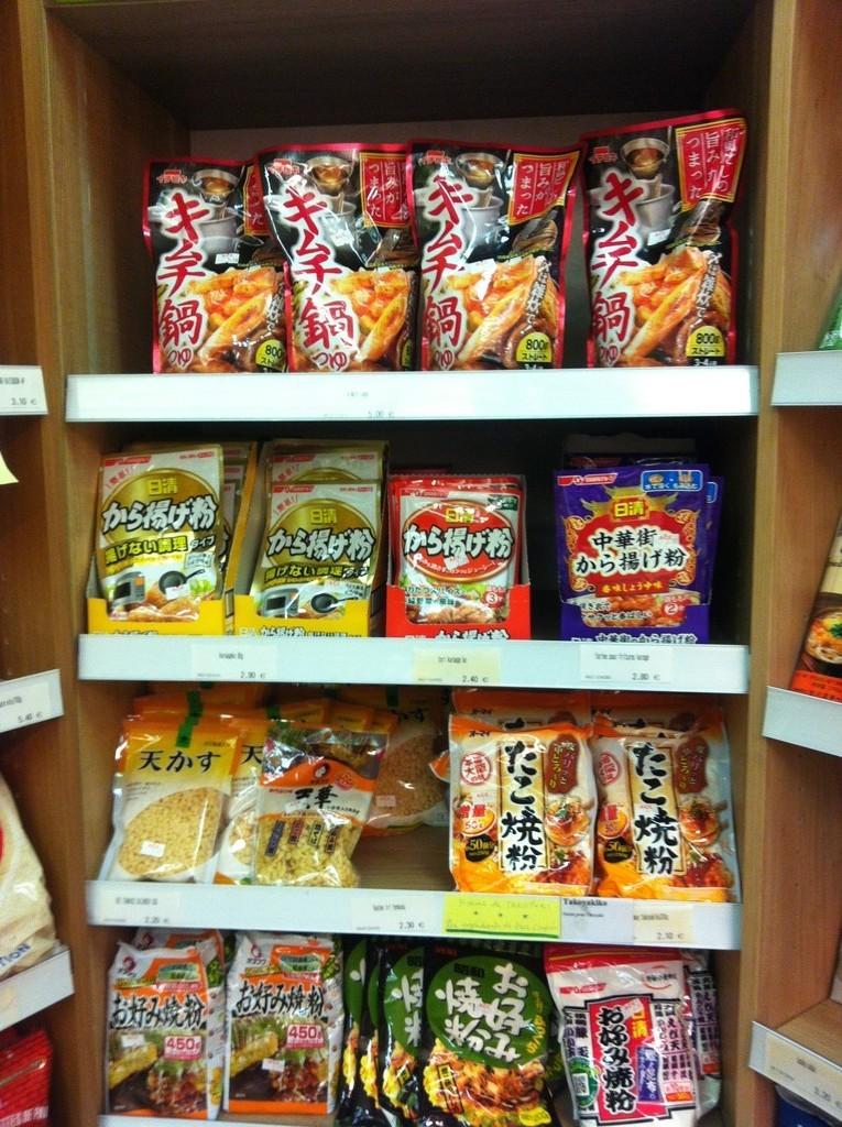 ace-mart-kmart-japonskikoreanski-sklep-w