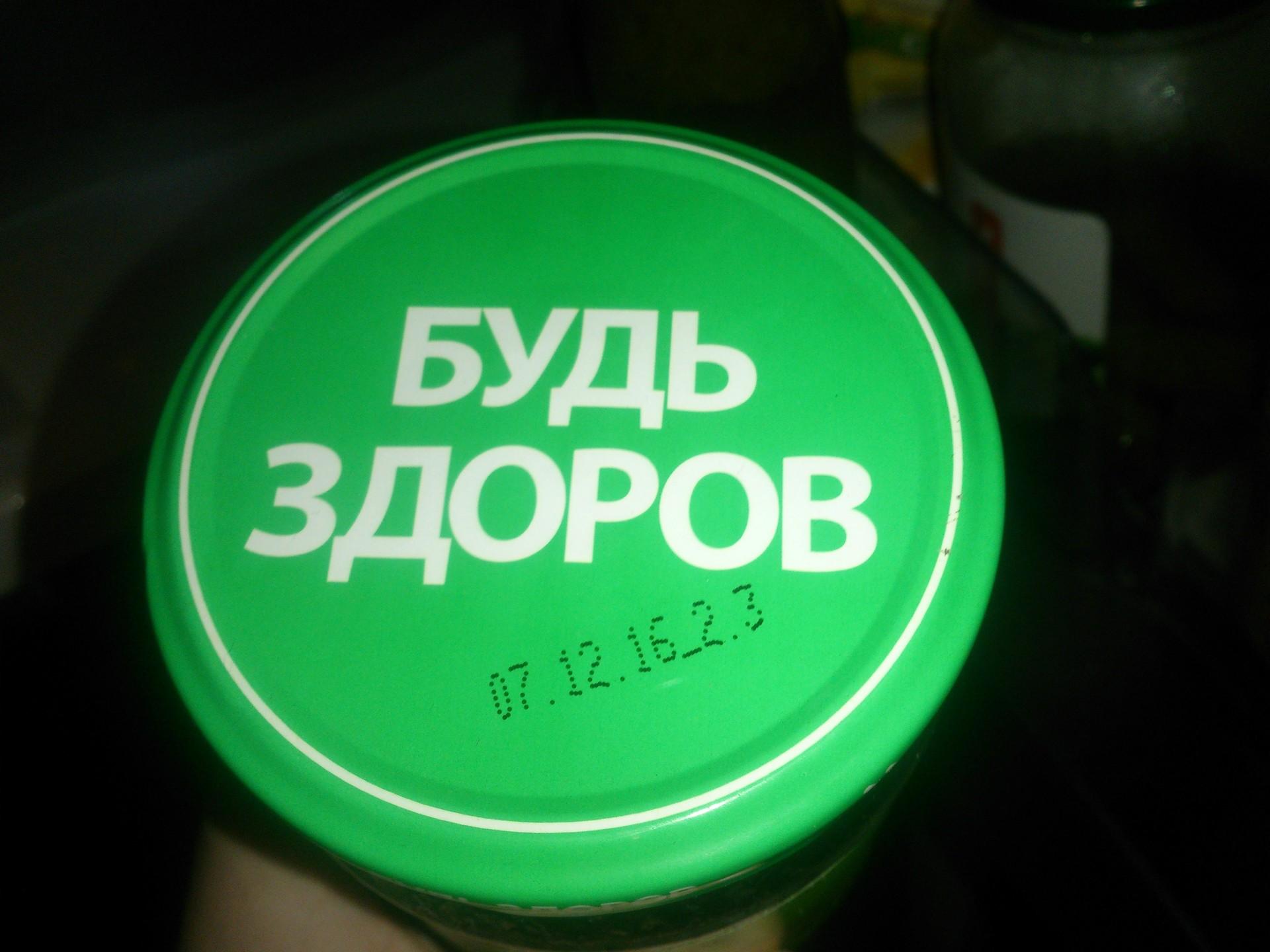 Belaruski shop