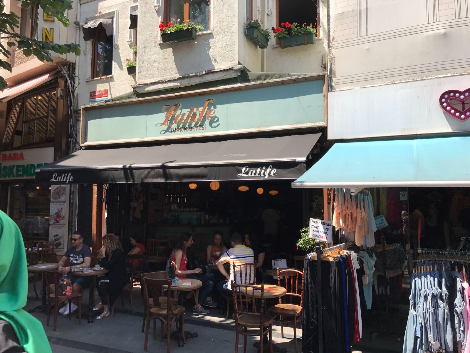 Boutique Coffee Shop