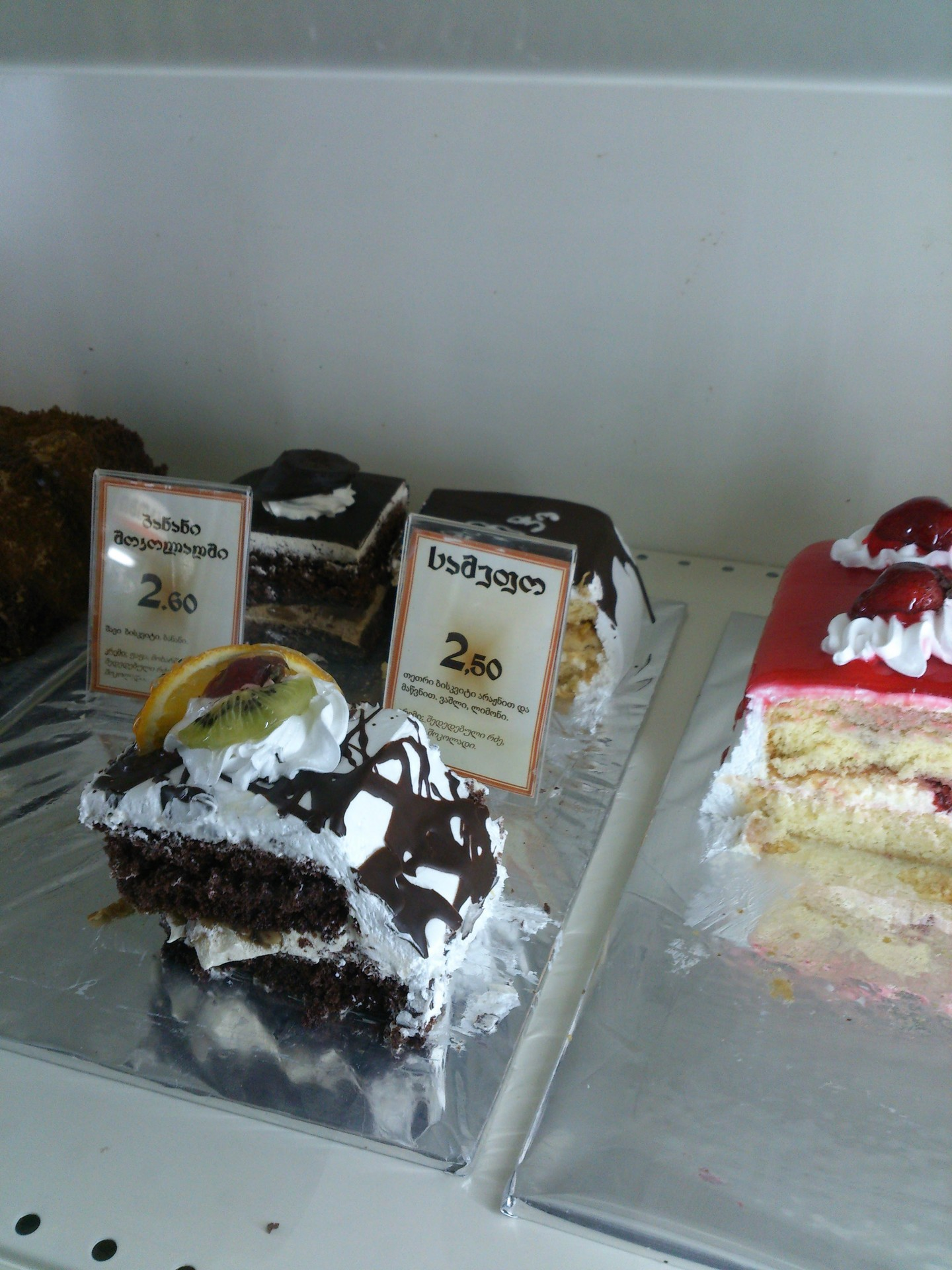 cakes-tbilisi-a1799b4e01c69b14264f7f20fe