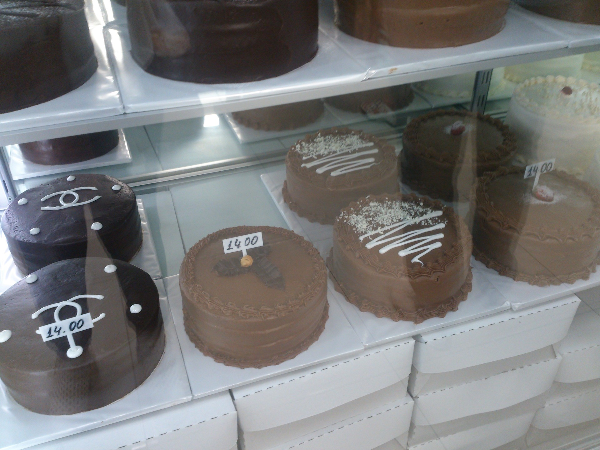 cakes-tbilisi-f1340856610930df64843d25bf