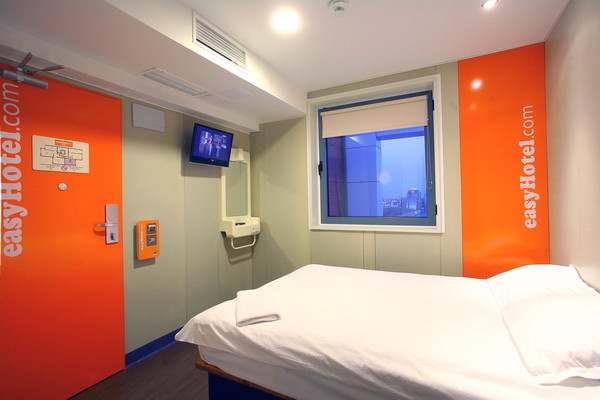 Cheap budget hotel in sofia city center bulgaria for Amsterdam low cost hotel