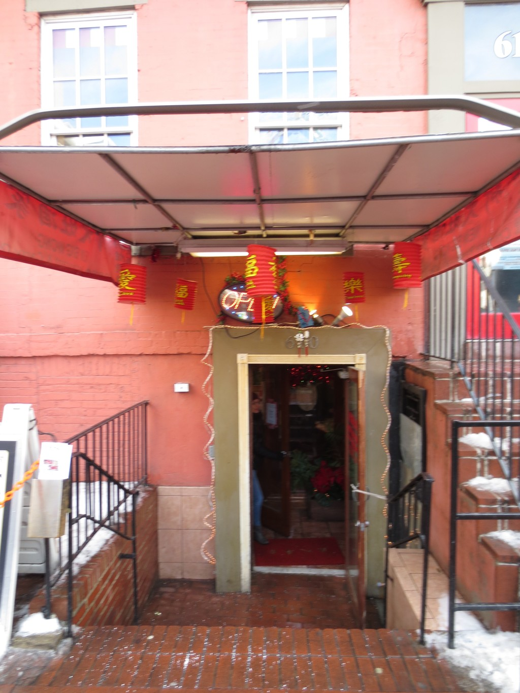Chinatown en Washington D.C.