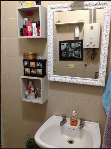 cozy-room-copacabana-rio-de-janeiro-af87