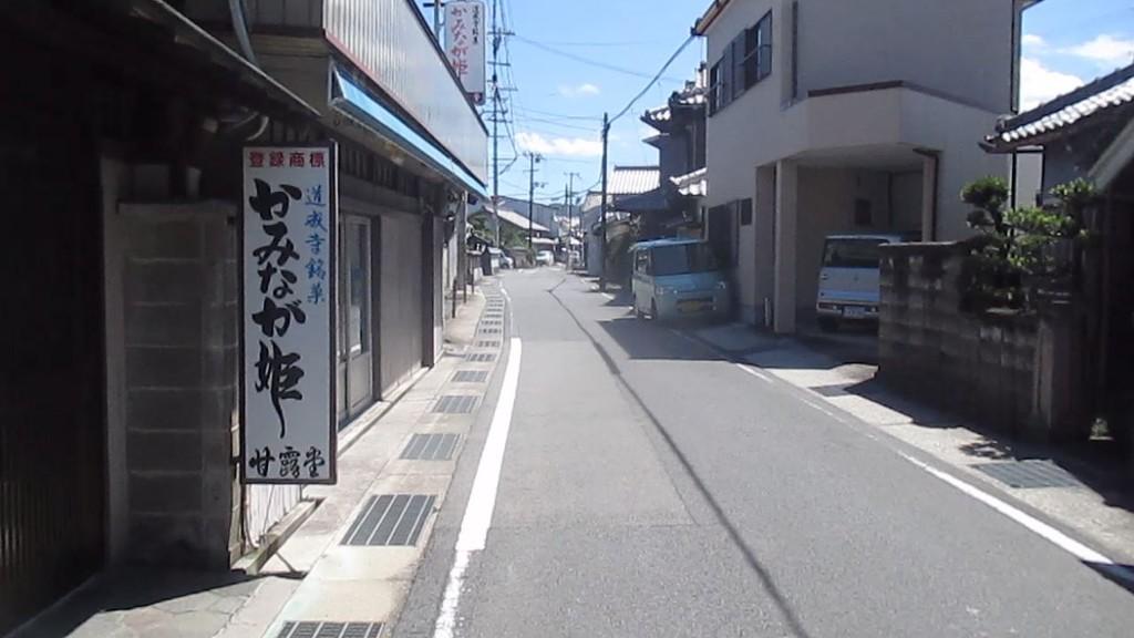 day-15-tour-bike-gobo-shirahama-dinner-r