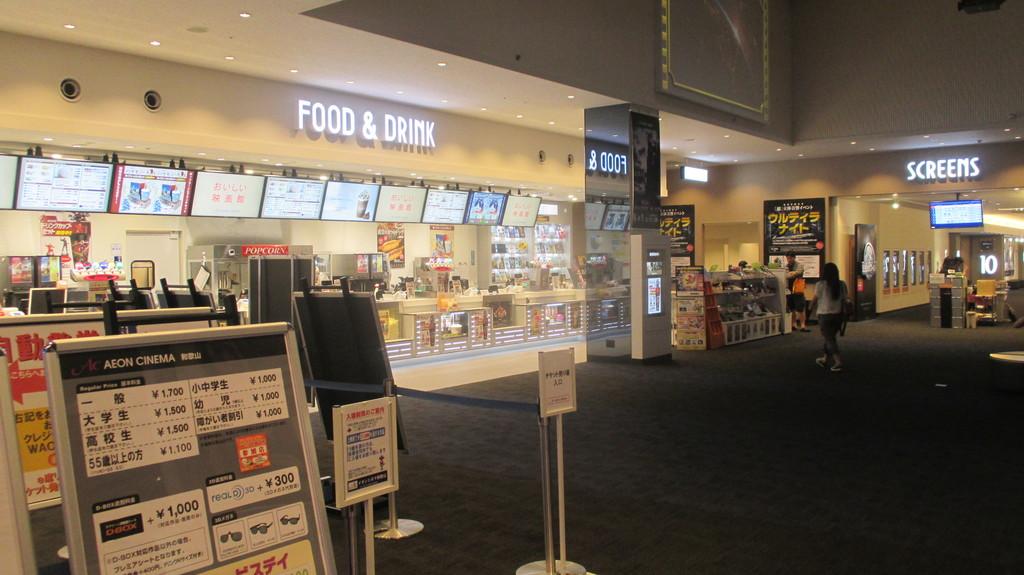 day-16-book-market-shopping-center-purik