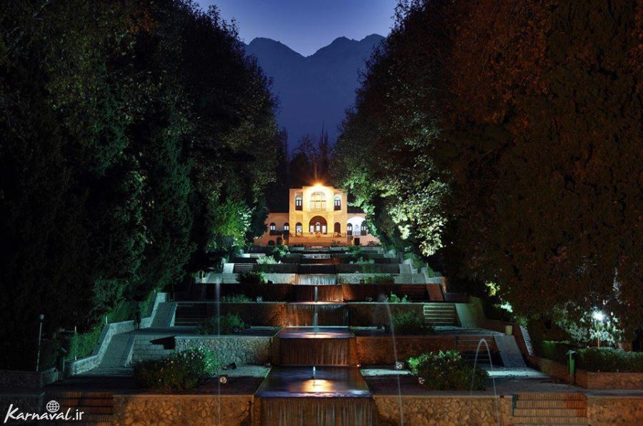 Discovering Iran: Kerman city (Pt.1)