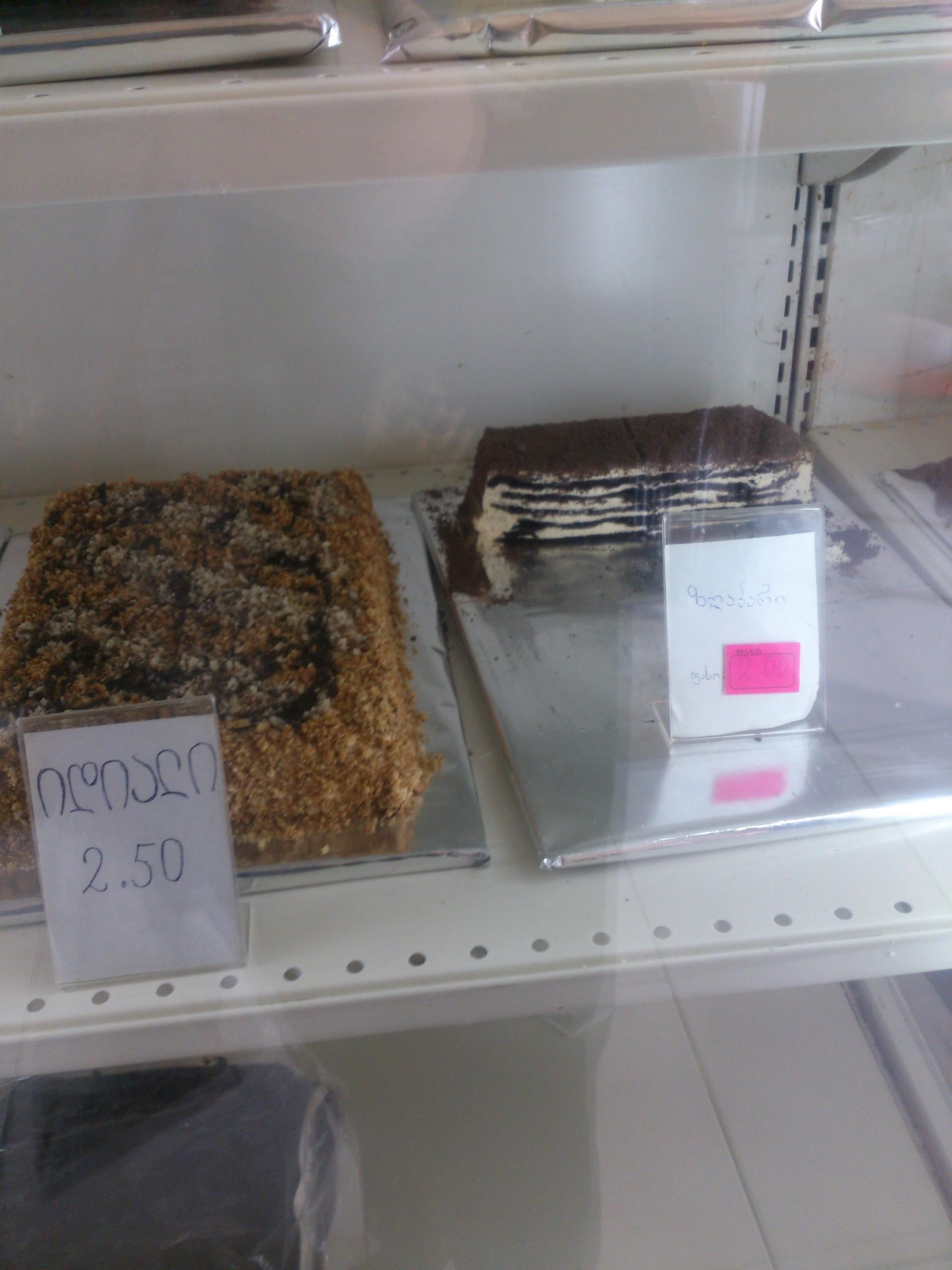 Dona bakery
