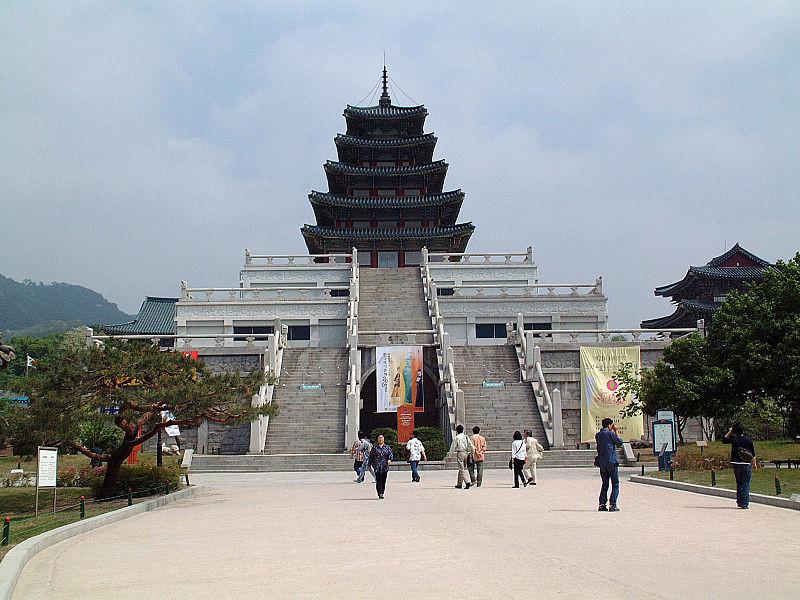 Doświadczenie w Seulu, Korea Południowa według Anes