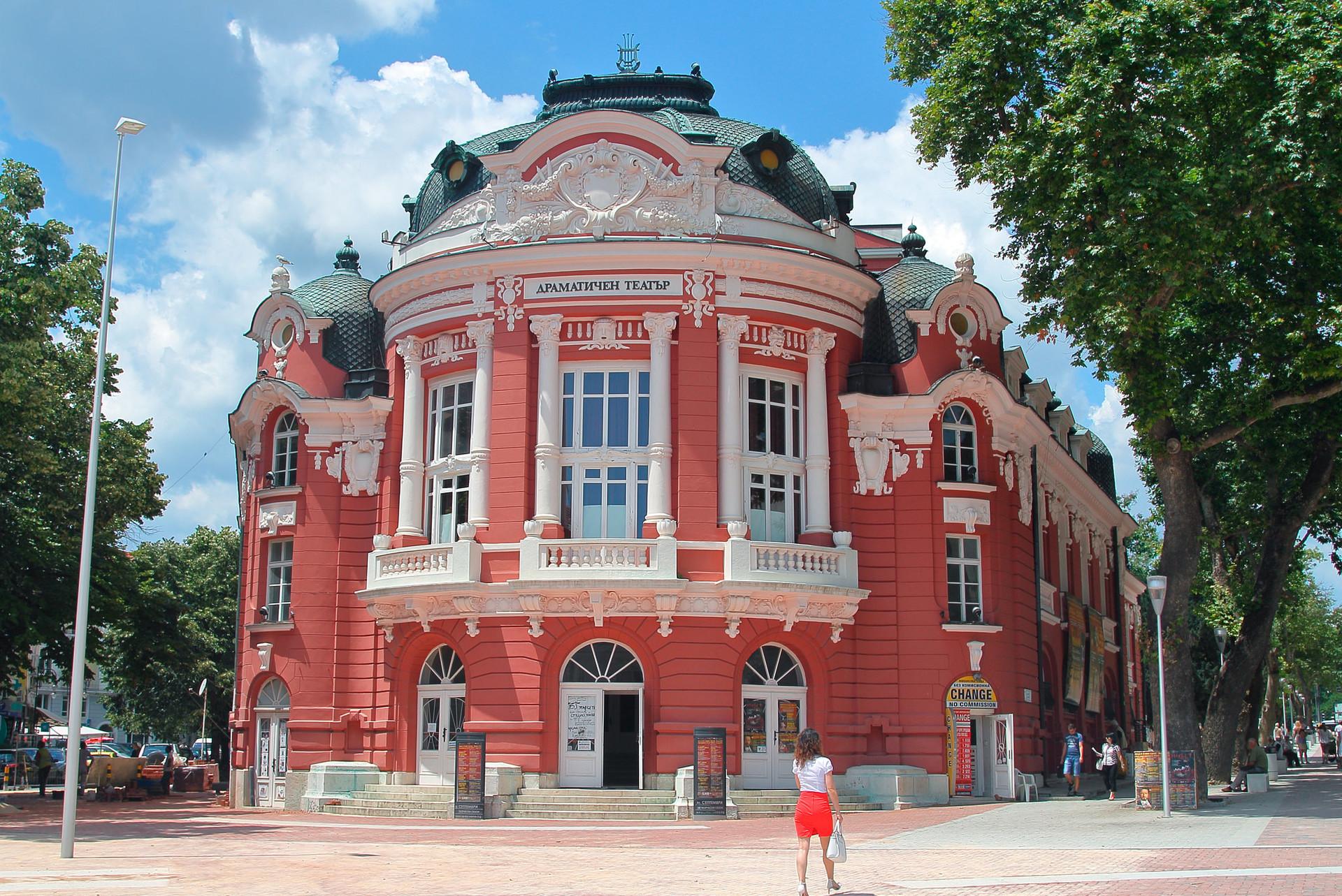 Doświadczenie w Warnie, Bułgaria według Yanitsy