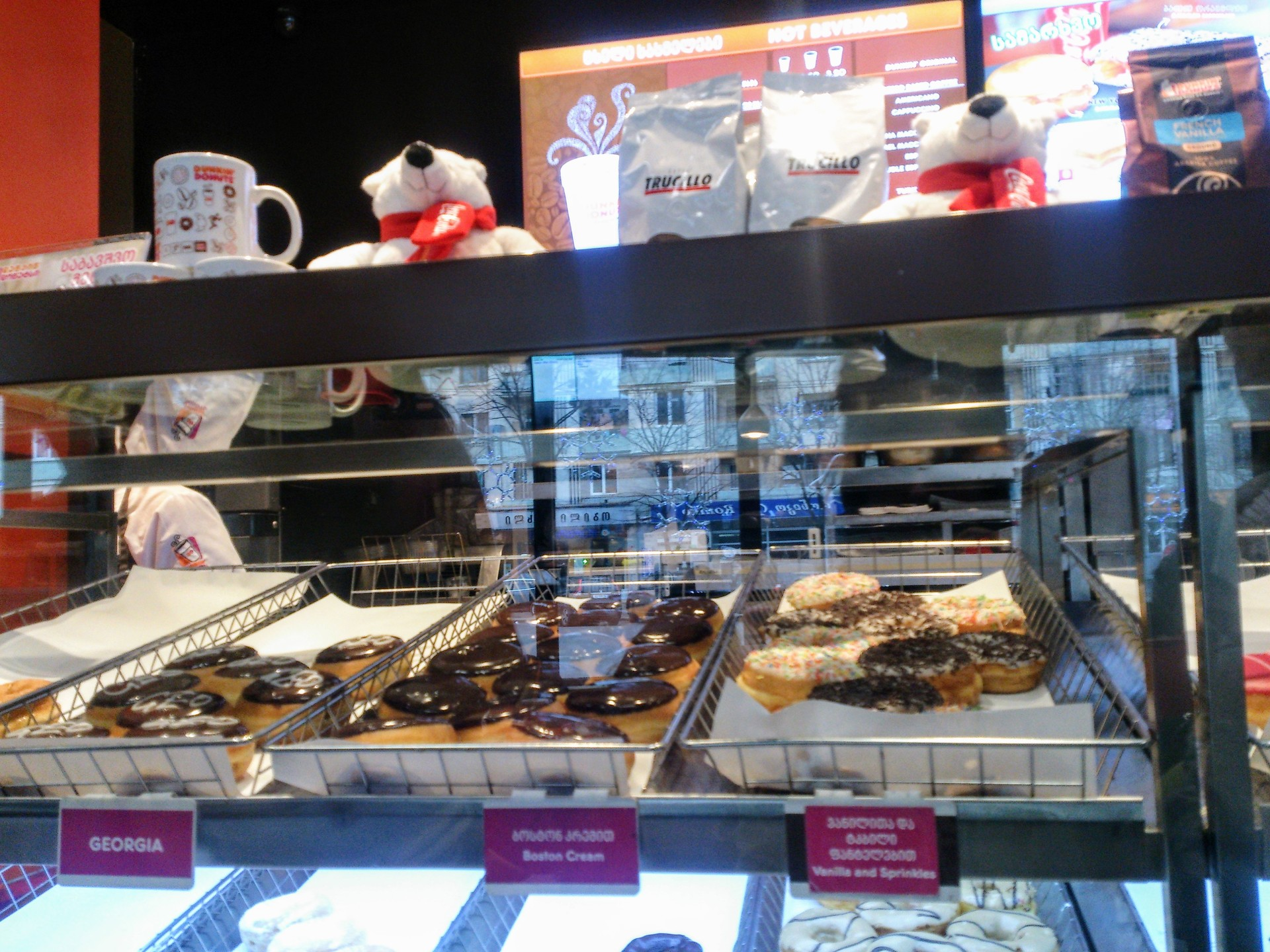 dunkin-donuts-menues-08e03b01ba3cd4c4e5a