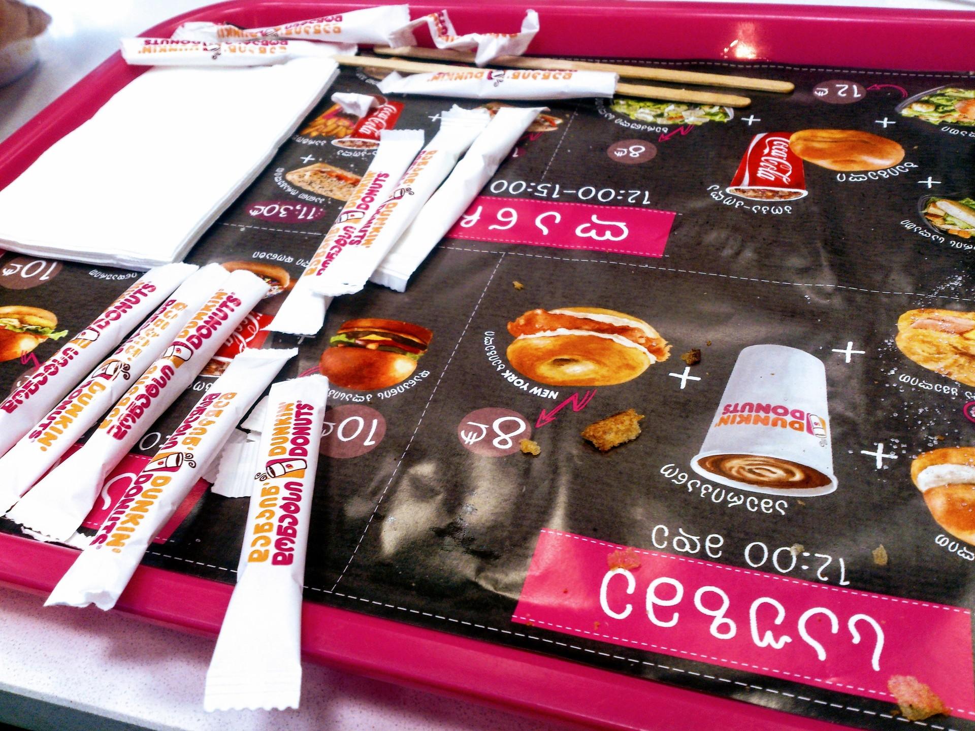 dunkin-donuts-menues-6c446681e5454adf7b4