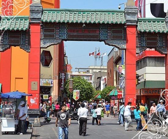 el-barrio-chino-lima-23d2b4264e2ac0836db