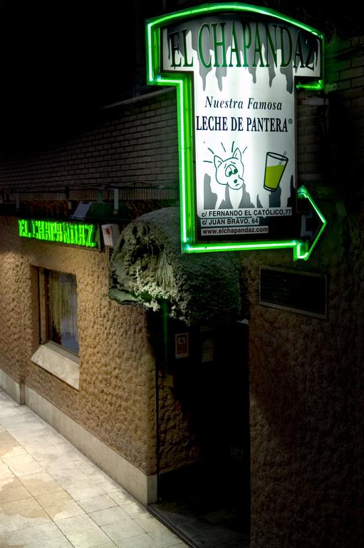 El Chapandaz. The Cave Bar