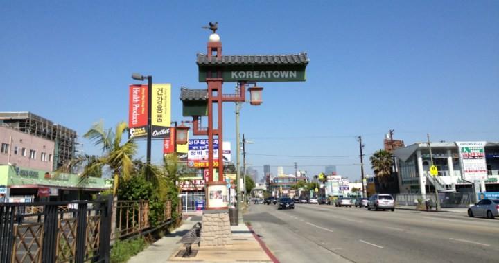 Erfahrung in Los Angeles, Vereinigte Staaten von Linda