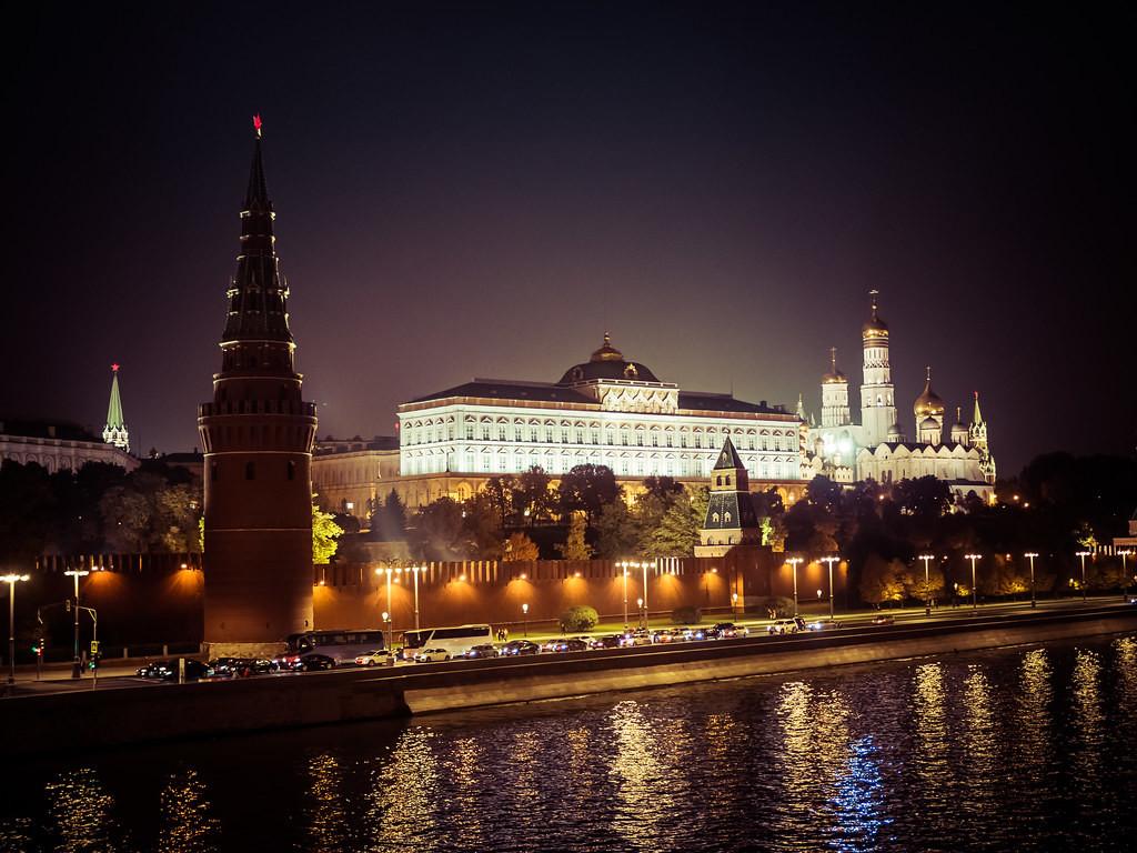 Esperienza di Anastasia a Mosca, Russia