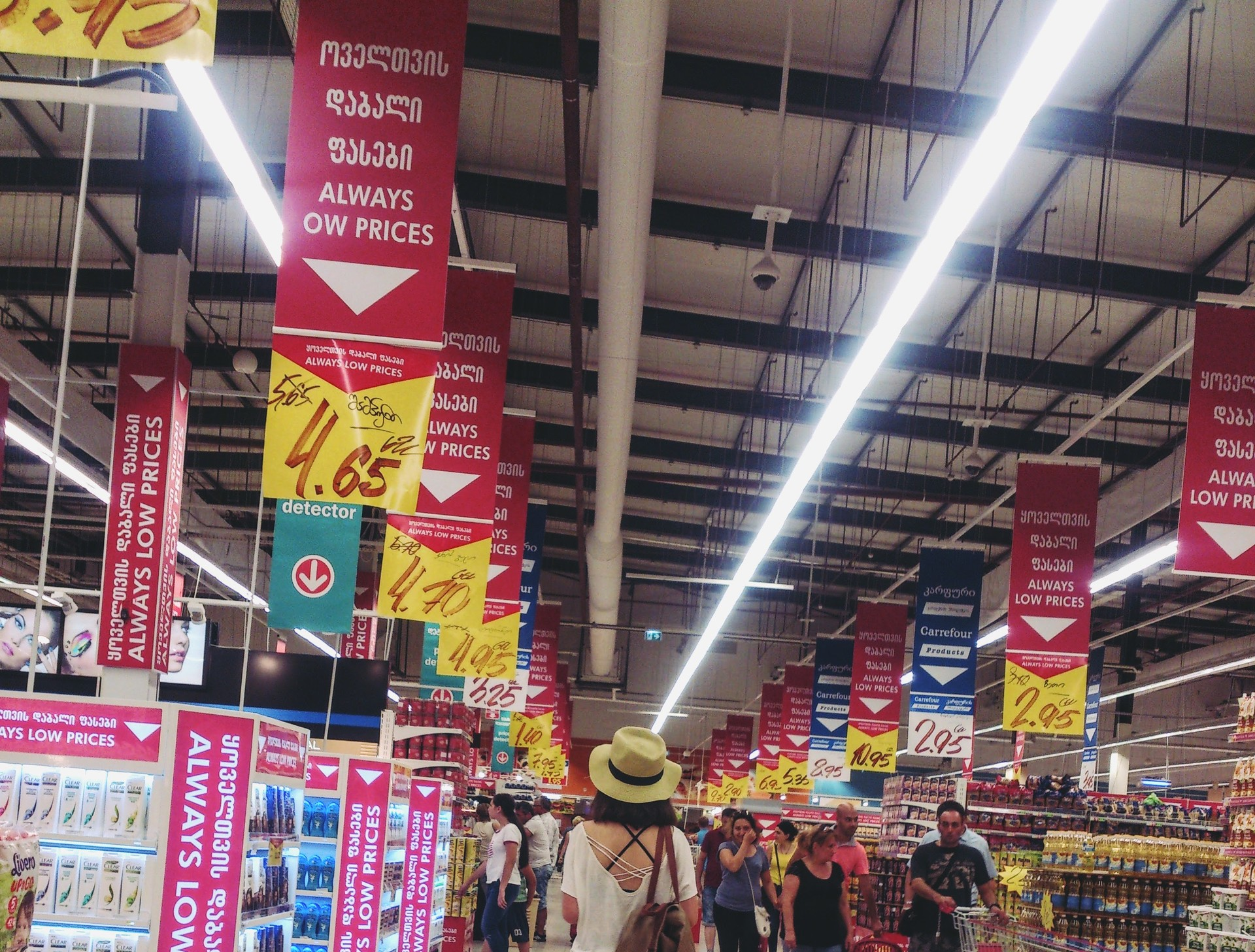 Esperienza di shopping a Tbilisi