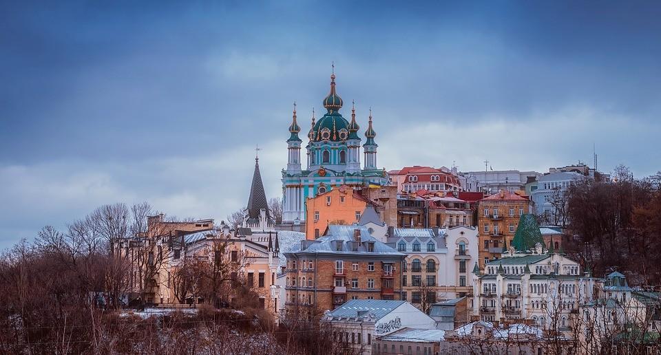 Esperienza a Kiev, Ucraina, di Sergey
