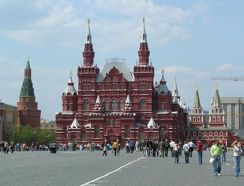 Esperienza a Mosca, Russia, di Dasha