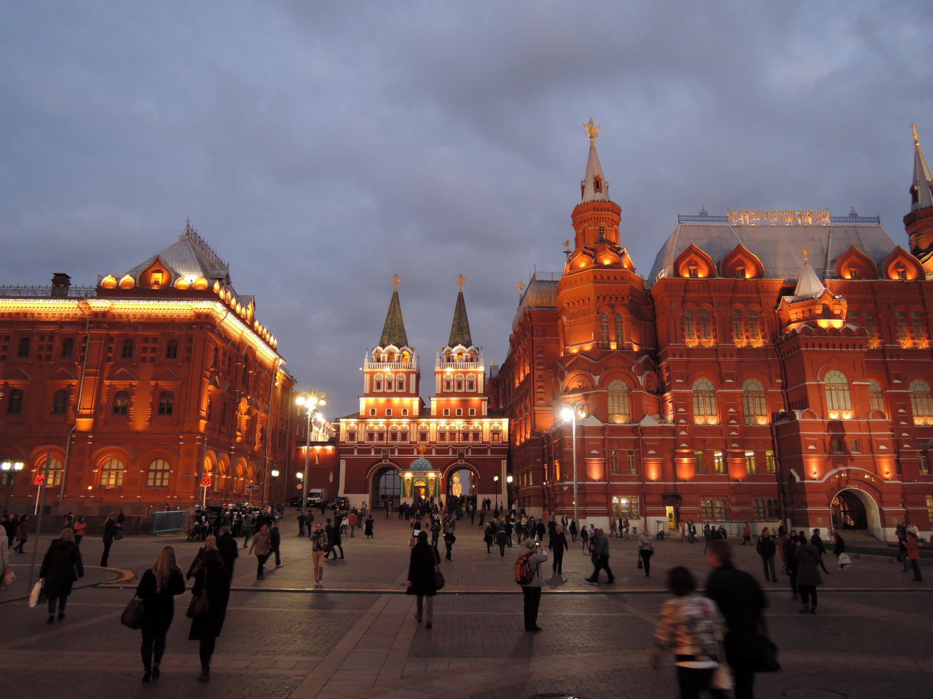 Esperienza a Mosca, Russia, di Mariya