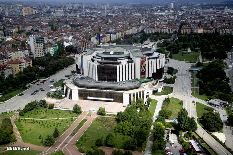 Esperienza a Sofia, Bulgaria di Radina