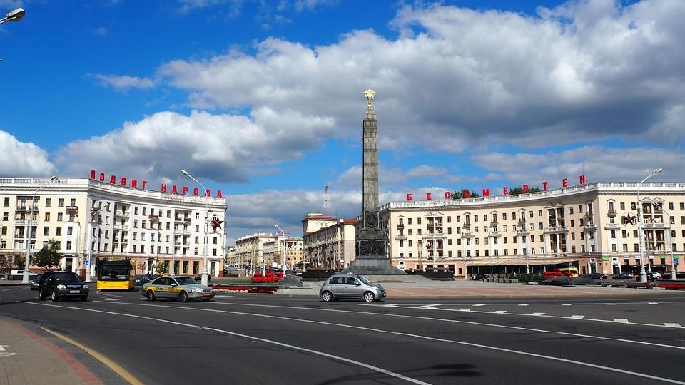 Esperienze a Minsk, Bielorussia, di Katherine