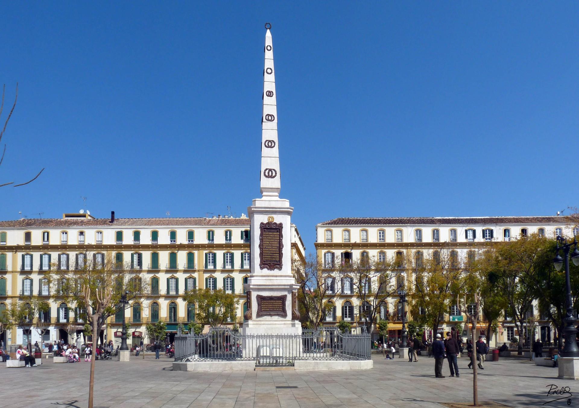 Ville Erasmus Espagne