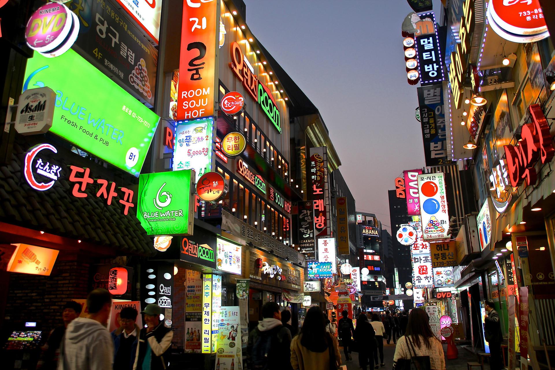 Experience In Seoul South Korea By Hyewan Erasmus Experience Seoul