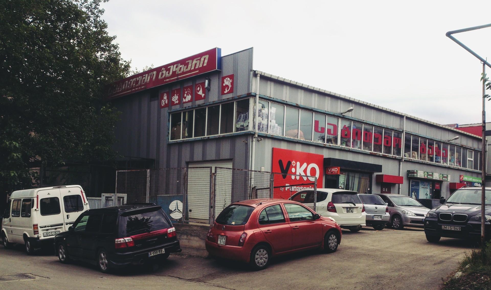 Expérience de shopping à Tbilissi