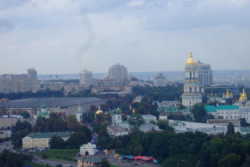 Experiência em Kiev, Ucrânia, por Ielyzaveta!