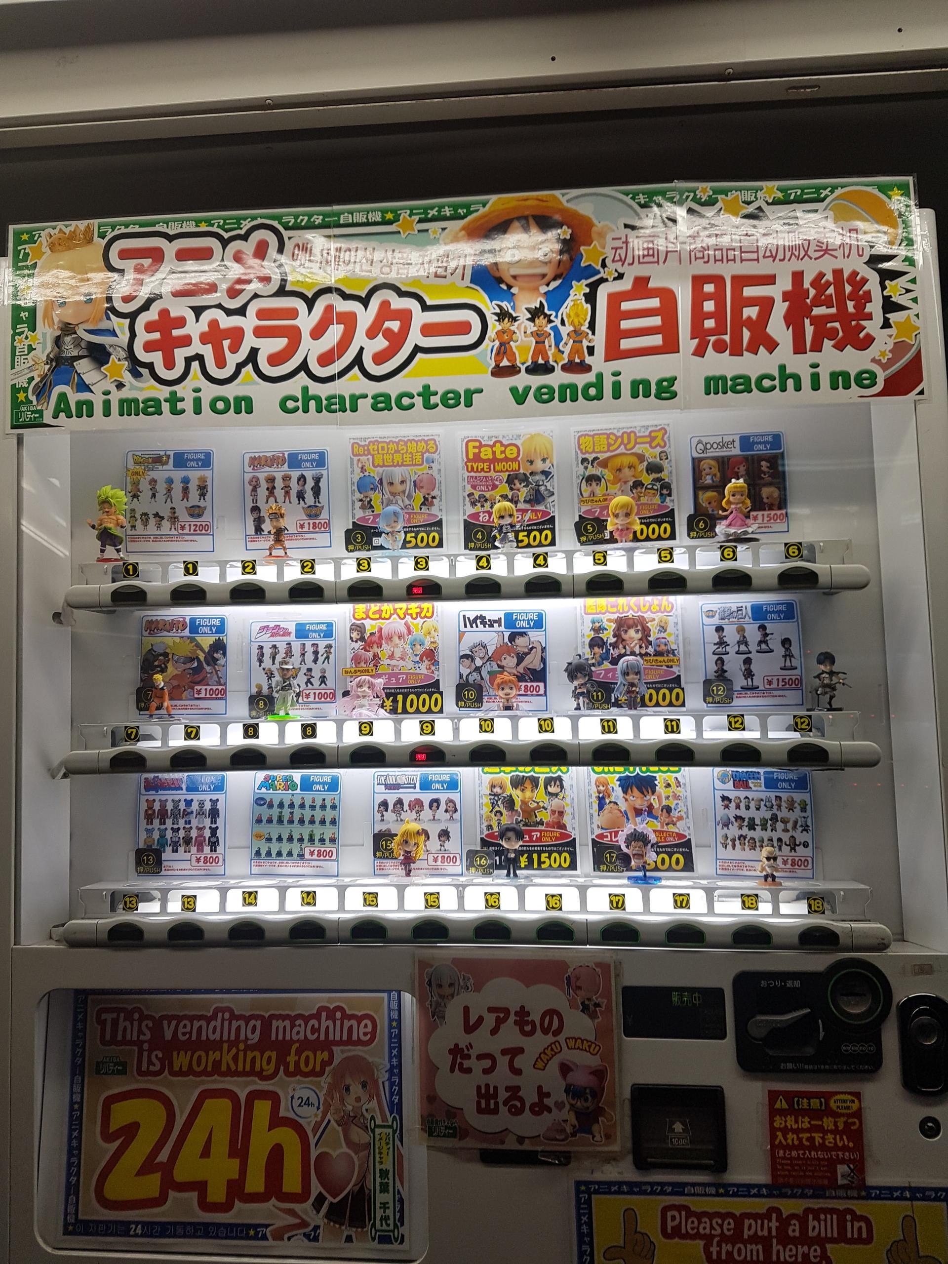 exploring-akihabara-electric-town-c5abd3