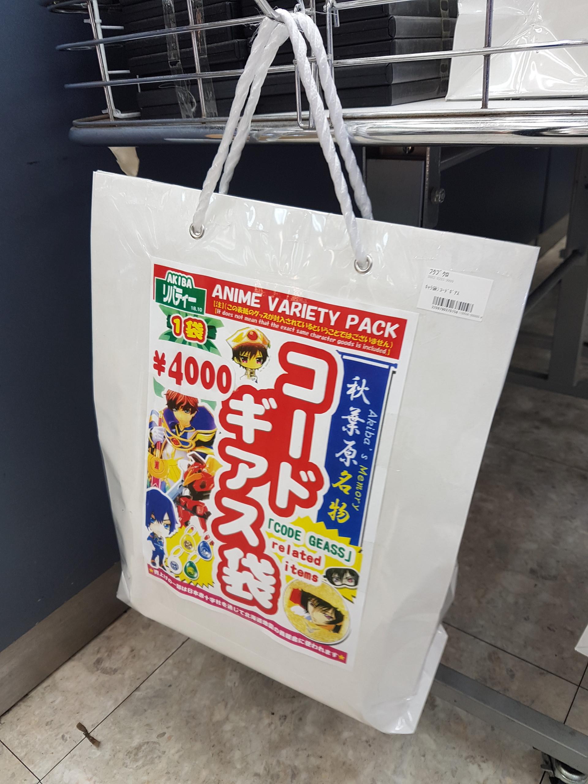 exploring-akihabara-electric-town-f1b537