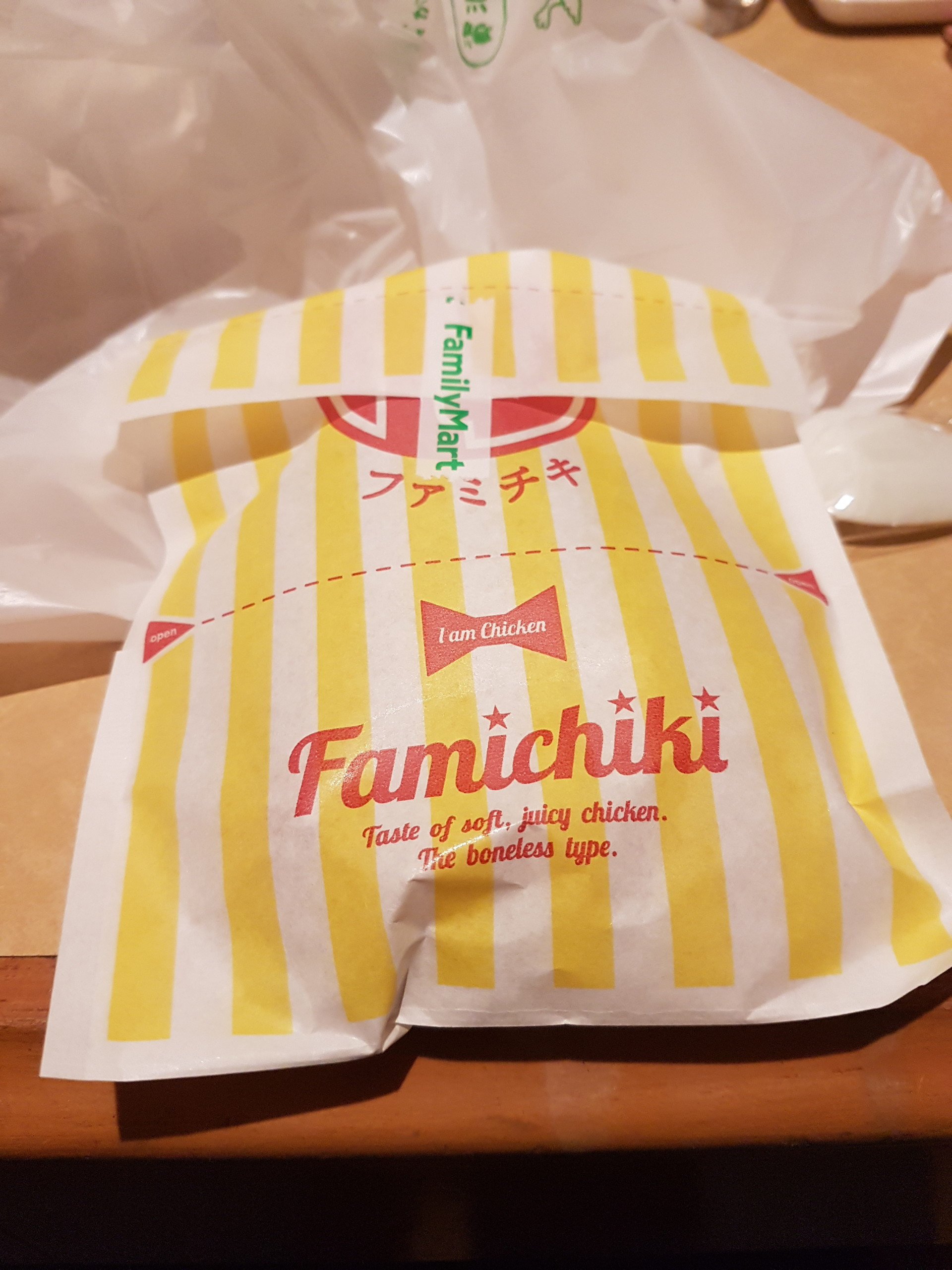 famichiki-chicken-food-review-0b6eebe2fd