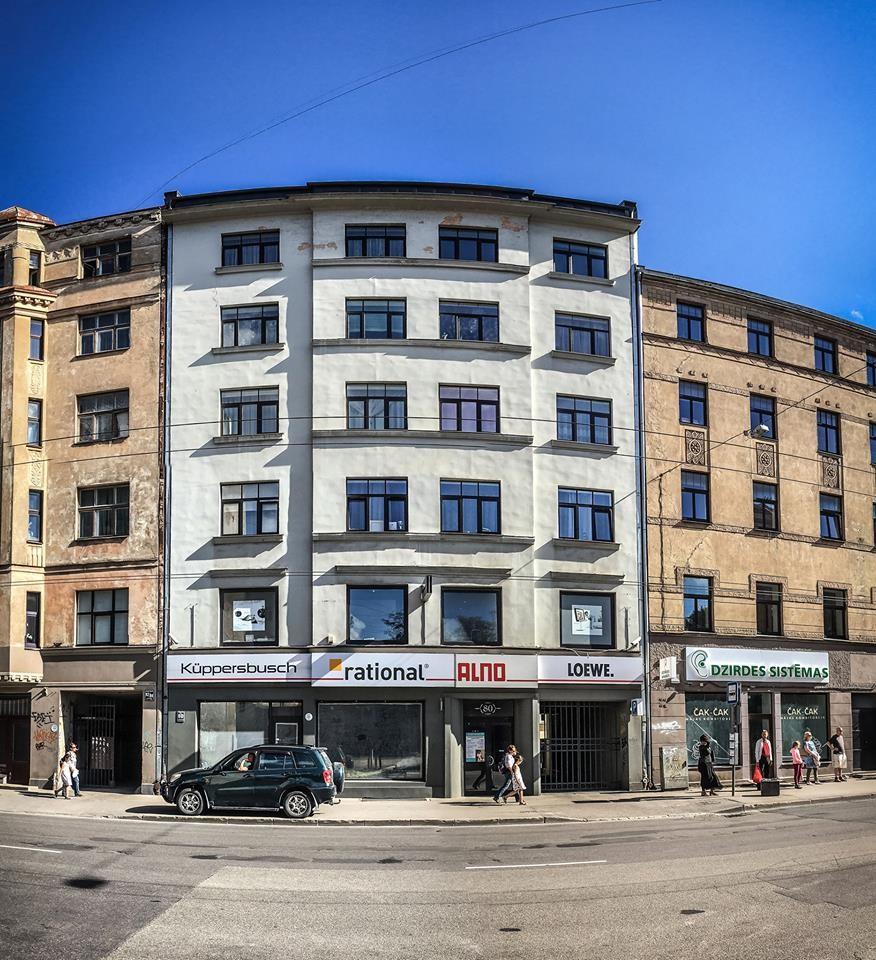 Aleksandra Caka iela 80, Latgales priekšpilseta, Riga, LV-1011, Latvia