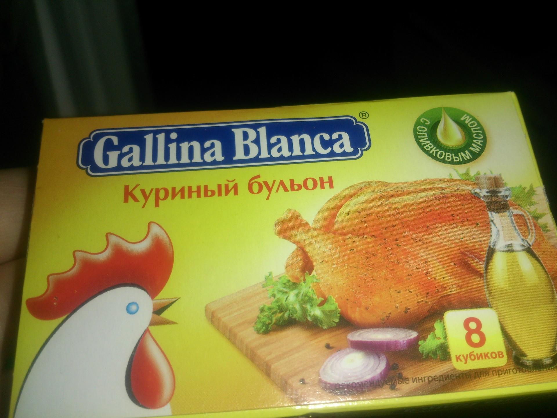 galina-blanca-ed4aadc573144d1eaf2fc2c51f