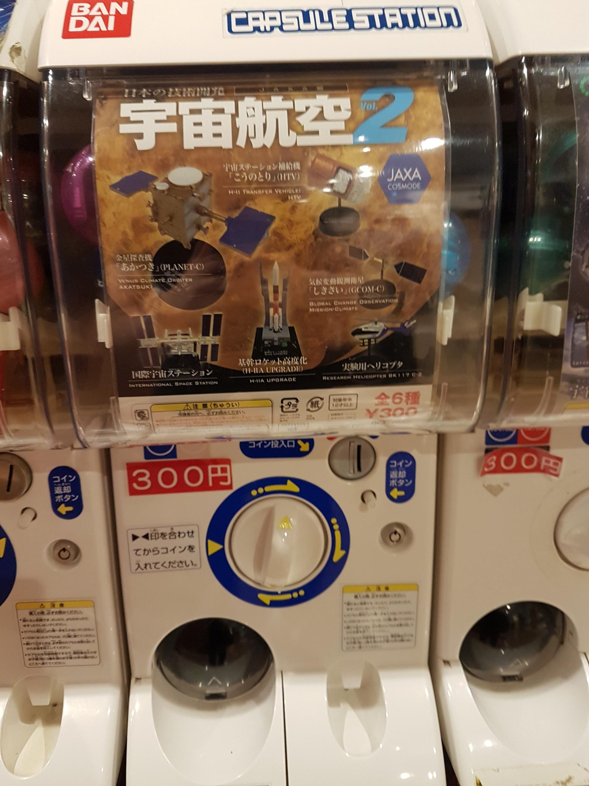 geeking-tokyo-national-museum-science-14
