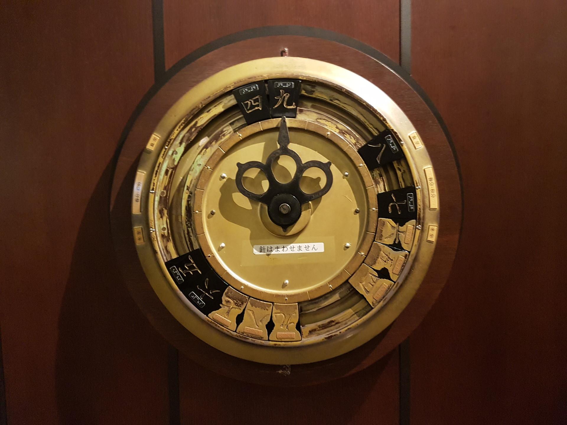 geeking-tokyo-national-museum-science-43