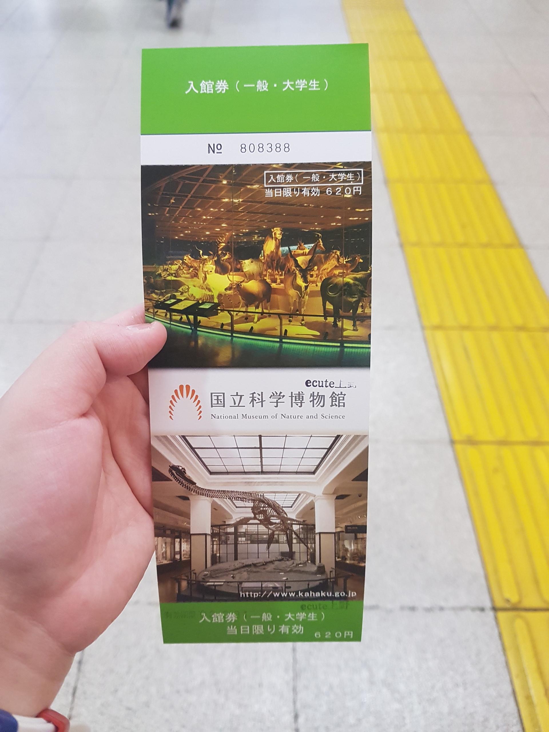 geeking-tokyo-national-museum-science-7e