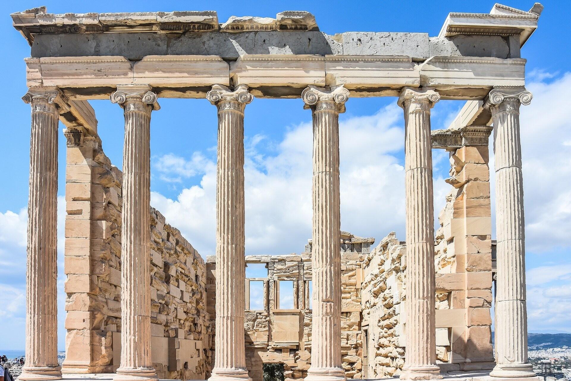 Guida della città di Atene 2021